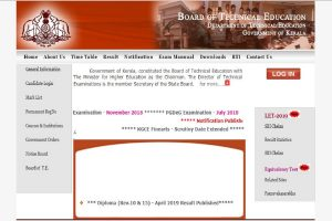 TE Kerala diploma results 2019 declared at tekerala.org | Steps to check results here