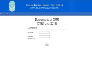 CBSE CTET answer key 2019 released at ctet.nic.in, today is the last date to raise objections