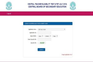 CTET 2019 exam to be conducted tomorrow | Download admit cards now from ctet.nic.in
