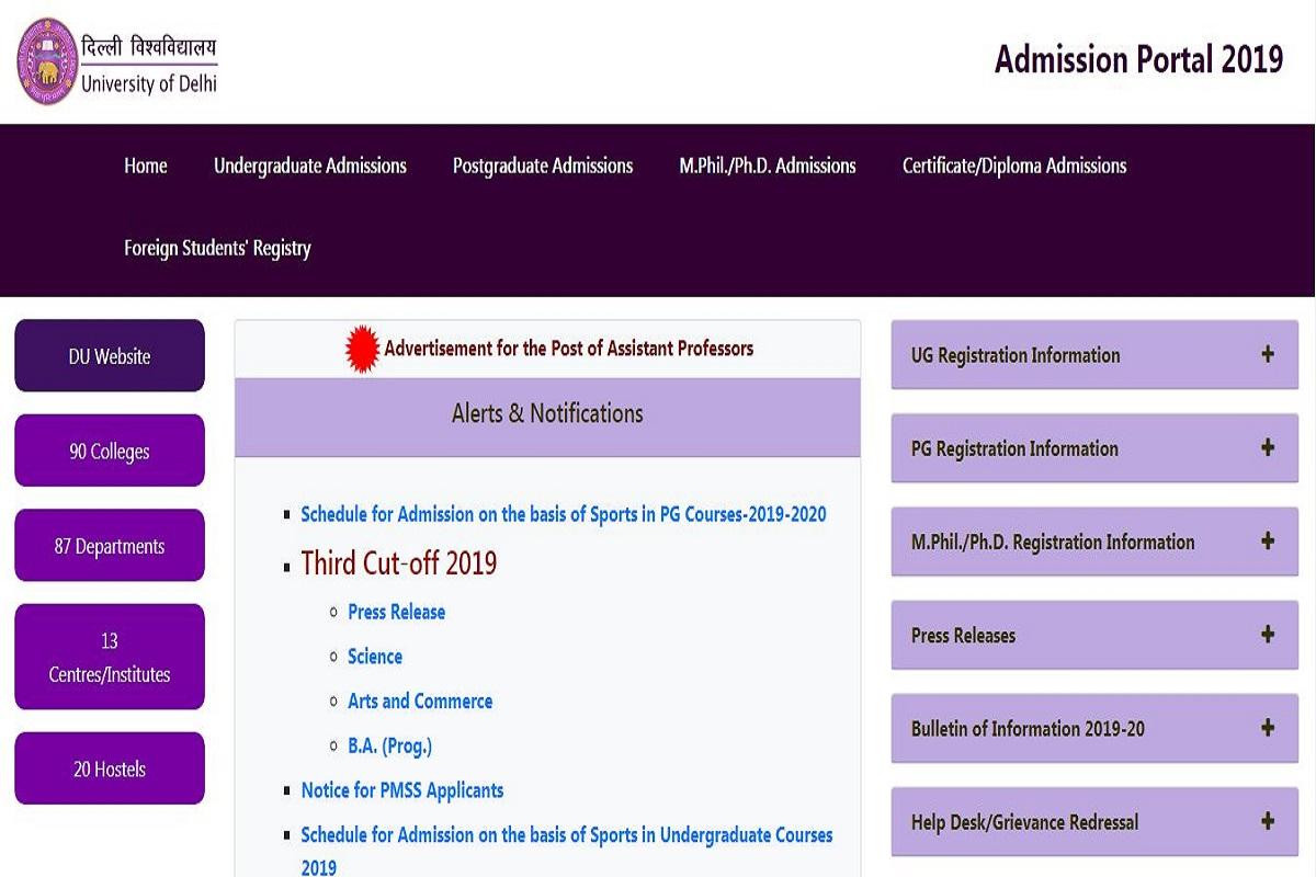 DUET answer keys 2019, National Testing Agency, Delhi University Entrance Test, du.ac.in, DUET answer keys