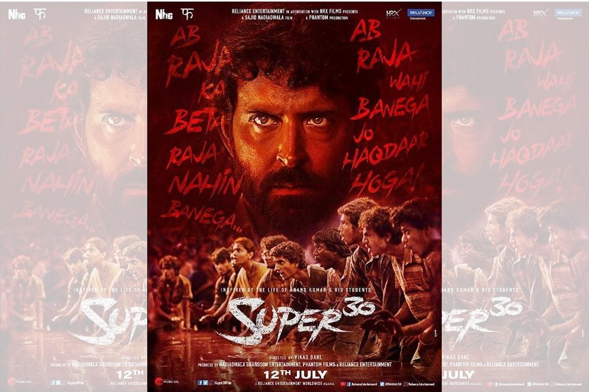 Super 30, tax free, Bihar, Rajasthan, Hrithik Roshan, Venkaiah Naidu, Ashok Gehlot, Nitish Kumar, Anand Kumar