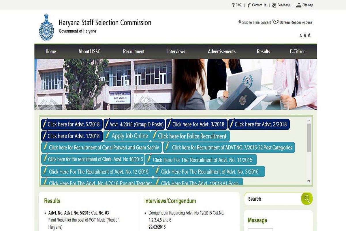 HSSC recruitment 2019, Haryana Staff Selection Commission, HSSC recruitment, HSSC group 'C' Clerk posts, hssc.gov.in