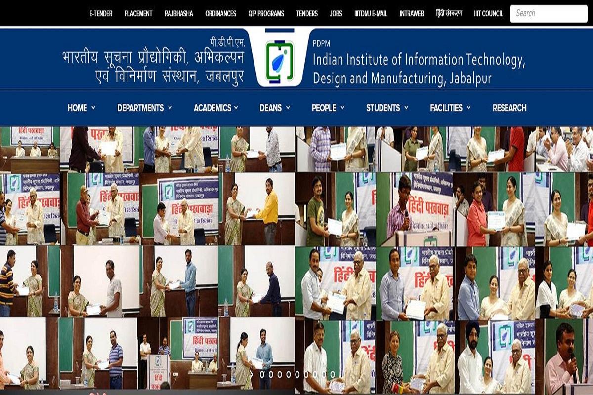 IIIT Jabalpur recruitment, Non-Teaching posts recruitment, iiitdmj.ac.in, IIIT Jabalpur recruitment 2019