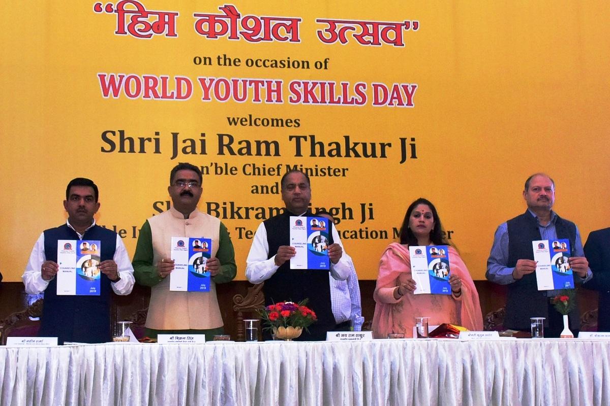 Skill University, Himachal, Shimla, Himachal Pradesh, Jai Ram Thakur