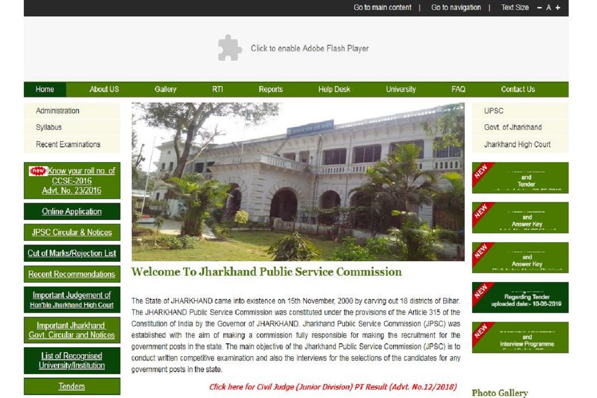 JPSC Civil Judge Prelims results 2019, JPSC Civil Judge results 2019, Jharkhand Public Service Commission, jpsc.gov.in, JPSC Civil Judge results