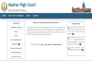 Madras High Court recruitment: Applications invited for Computer Operator and Typist posts at mhc.tn.gov.in