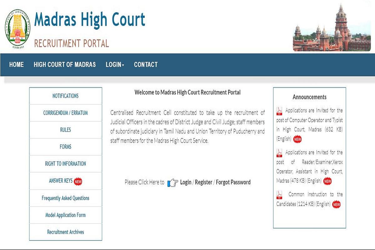 Madras High Court recruitment, High Court of Madras, Madras High Court recruitment posts, Computer Operator posts, Typist posts, mhc.tn.gov.in