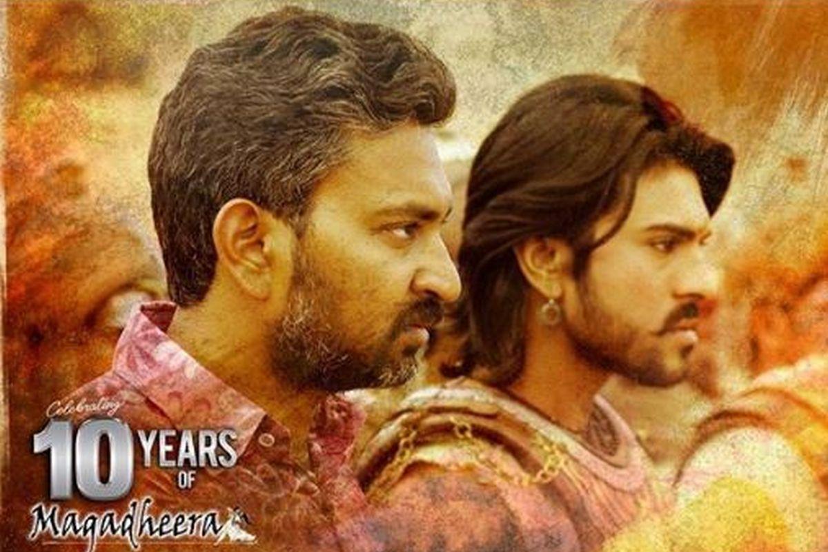 Ram Charan thanks Rajamouli for Magadheera as film completes 10 years