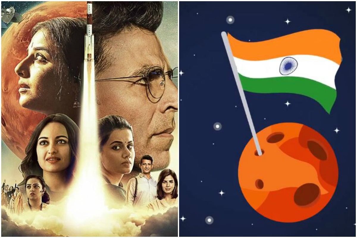 Taapsee Pannu, World Emoji Day, Mangal Emoji, Mission Mangal, Akshay Kumar, Mangal Emoji, Jagan Shakti, Nithya Menen, Kirti Kulhari, Sharman Joshi, H. G. Dattatreya, Sonakshi Sinha