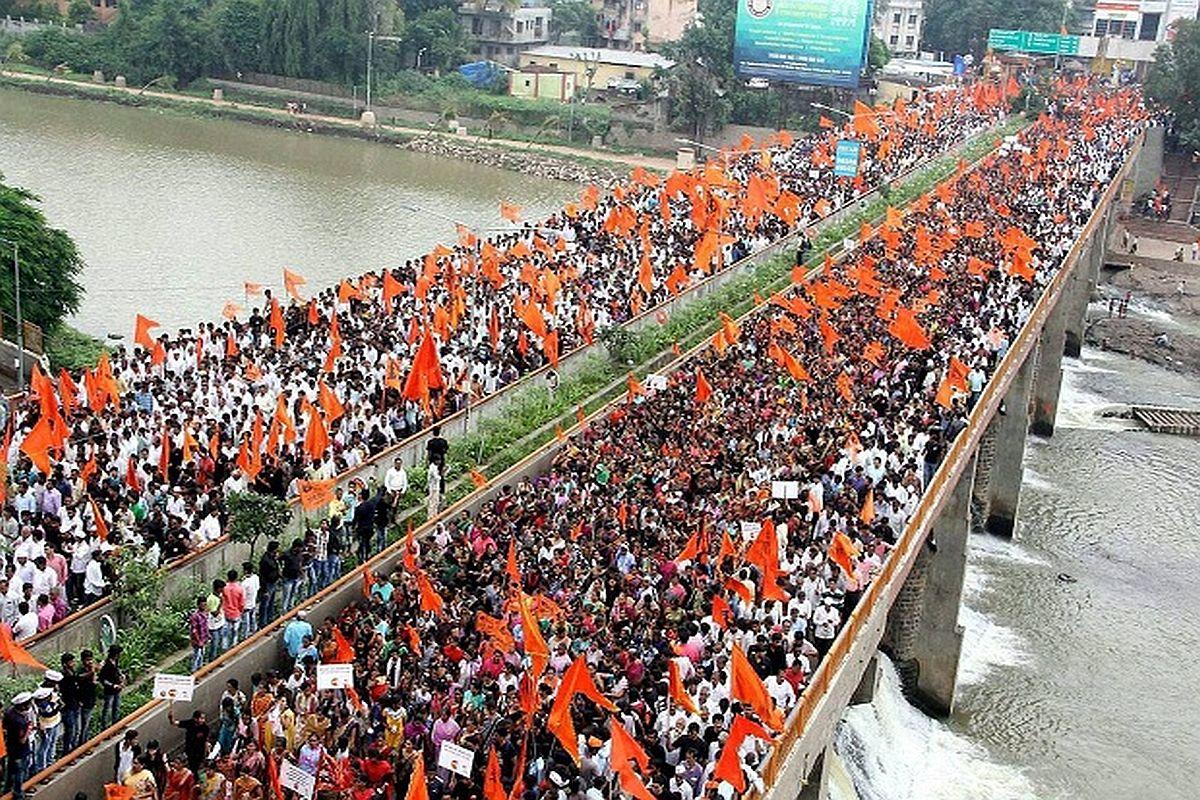 Maratha reservation
