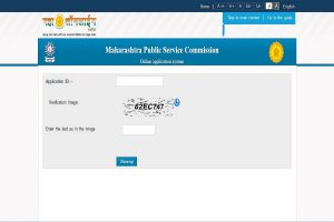 MPSC Subordinate Services (Main) admit cards 2019 released at mahampsc.mahaonline.gov.in | Download now