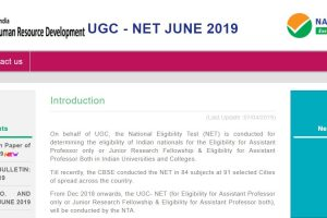 UGC NET answer keys 2019 to be released soon at ntanet.nic.in | Here's how to check answer keys