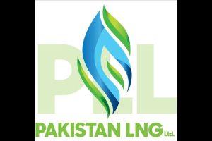 Pak receives 4 int'l bidders for shipment of LNG