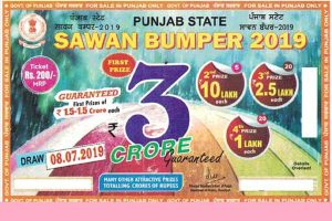 Punjab Sawan bumper lottery; first prize Rs 1.5 crore