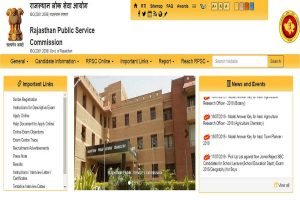 RPSC Assistant Engineer (Preliminary) Exam results 2019 declared at rpsc.rajasthan.gov.in | Direct link here