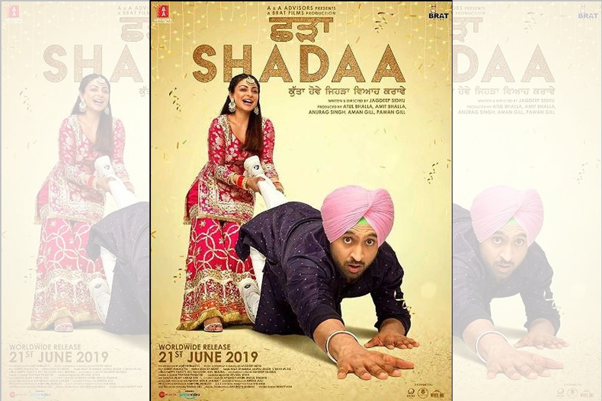 Diljit Dosanjh, Shadaa, box office, Jagdeep Sidhu, Neeru Bajwa, Chaar Sahibzaade, Carry On Jatta 2, Gully Boy, Uri: The Surgical Strike, Bharat, Kabir Singh,Total Dhamaal, boxofficeindia