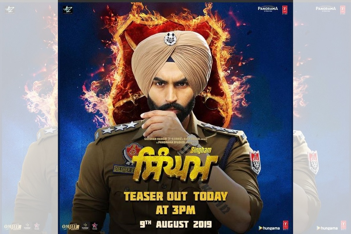 Singham's official Punjabi adaptation starring Parmish Verma teaser to release today