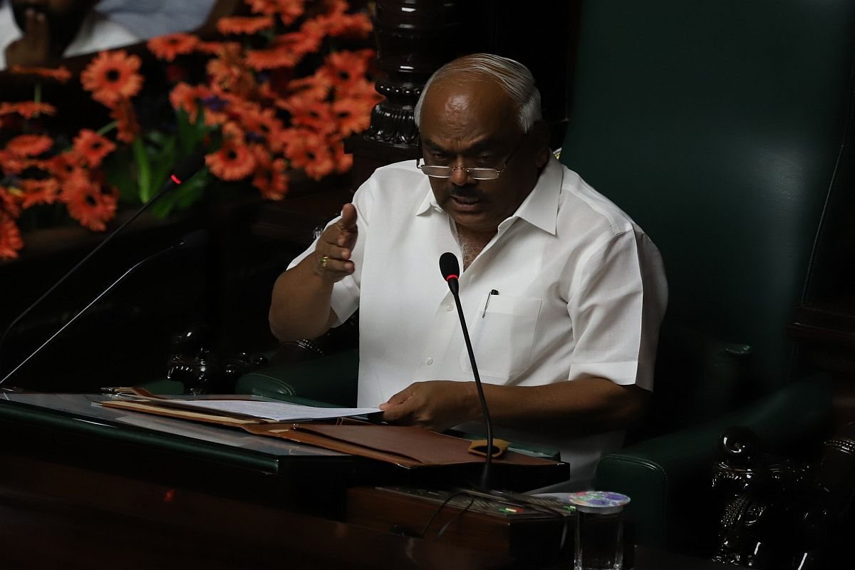 Karnataka, Speaker