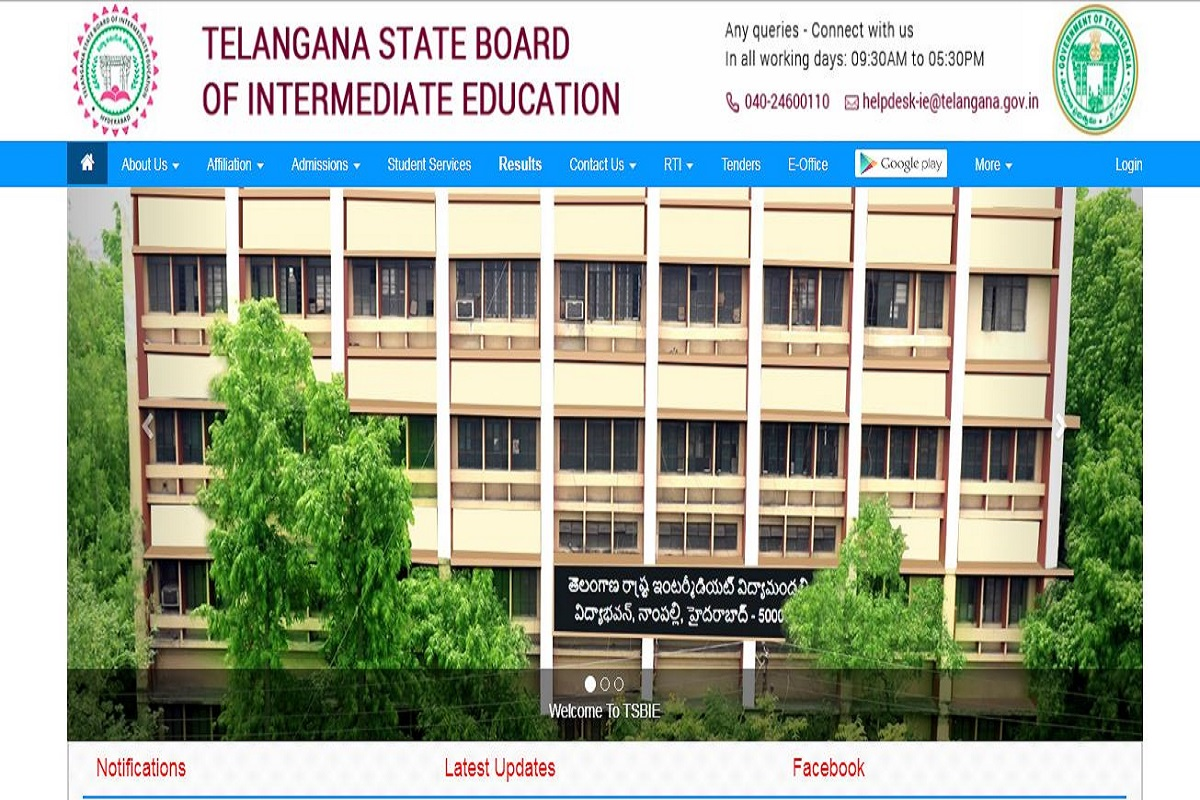 TS Inter Supply results 2019, bie.telangana.gov.in, Telangana State Board of Intermediate Education, TS Inter Supply results