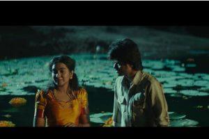 Dorasaani Theatrical Trailer II Anand Deverakonda II Shivathmika Rajashekar II K V R Mahendra