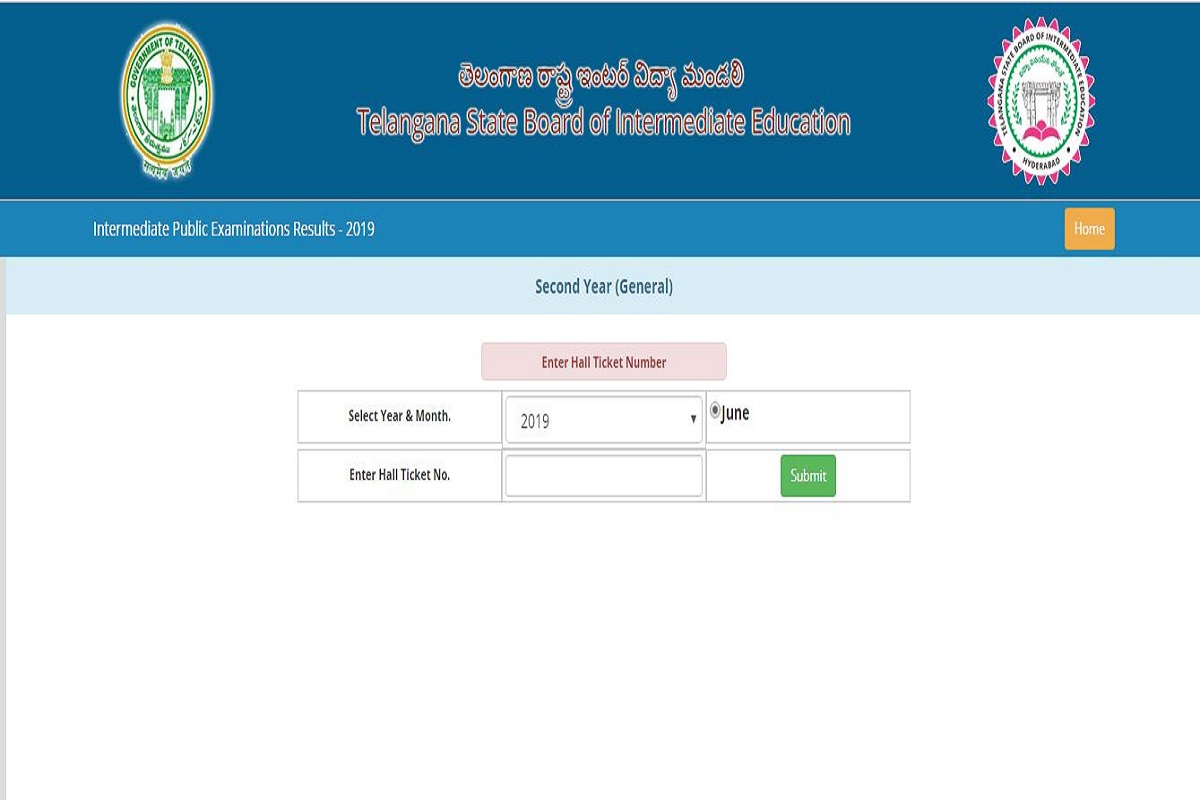TS Inter Supply results 2019 declared for second year at bie.telangana.gov.in | Direct link to check results here