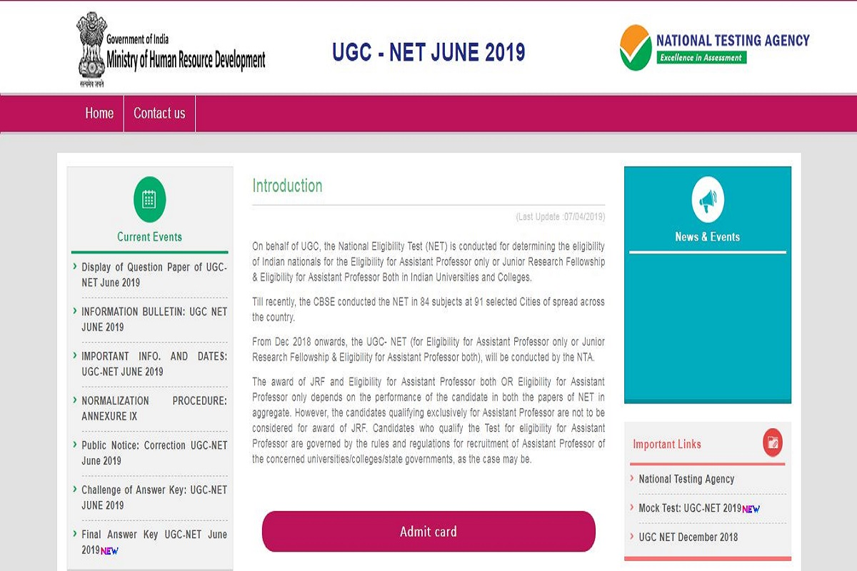 UGC NET June results 2019, National Testing Agency, UGC NET June 2019 exam, ntanet.nic.in, UGC NET June results