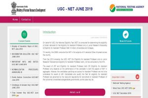 UGC NET final answer key 2019 released at ntanet.nic.in | Direct link available here