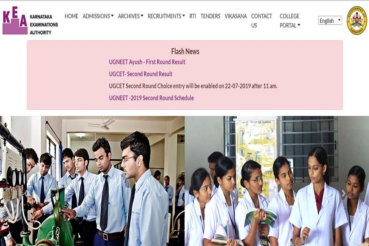 UGNEET, UGCET allotment results 2019 released by Karnataka Examinations Authority at cetonline.karnataka.gov.in
