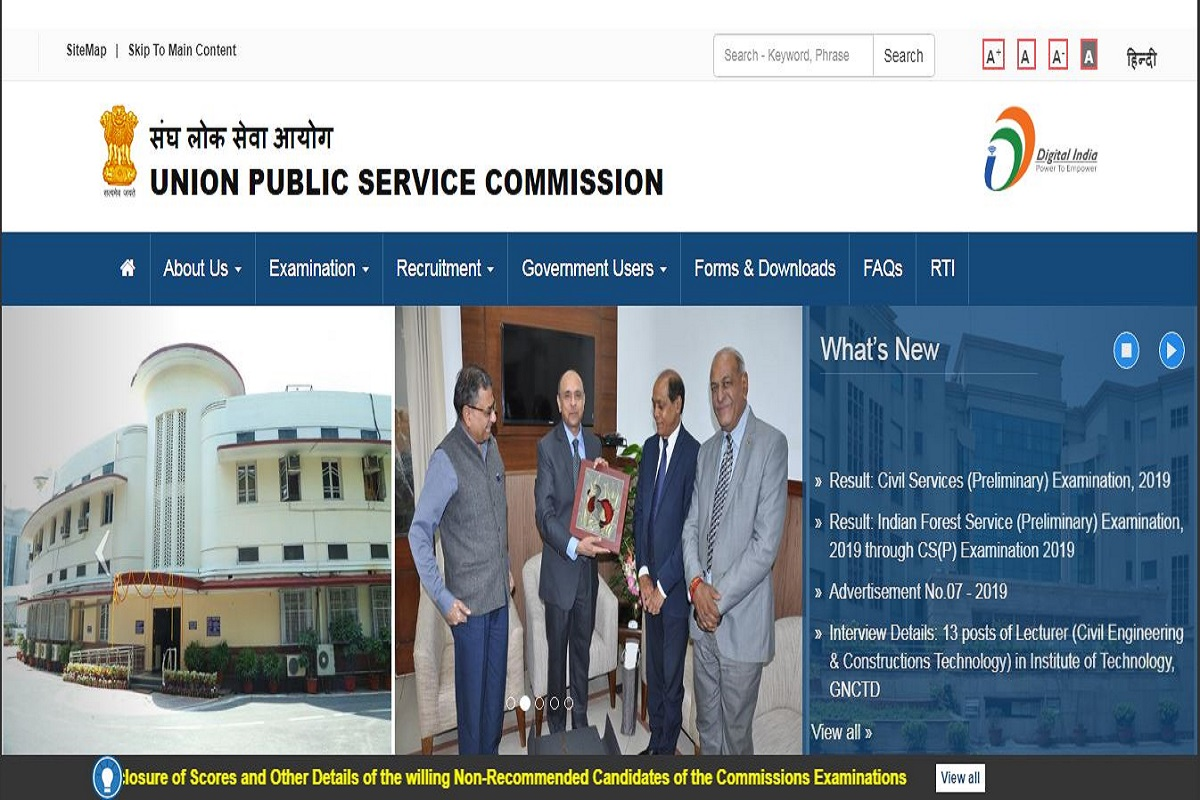 UPSC Indian Forest Service (Preliminary) result 2019, upsc.gov.in, UPSC IFoS (Preliminary) results 2019, UPSC IFoS results, Union Public Service Commission