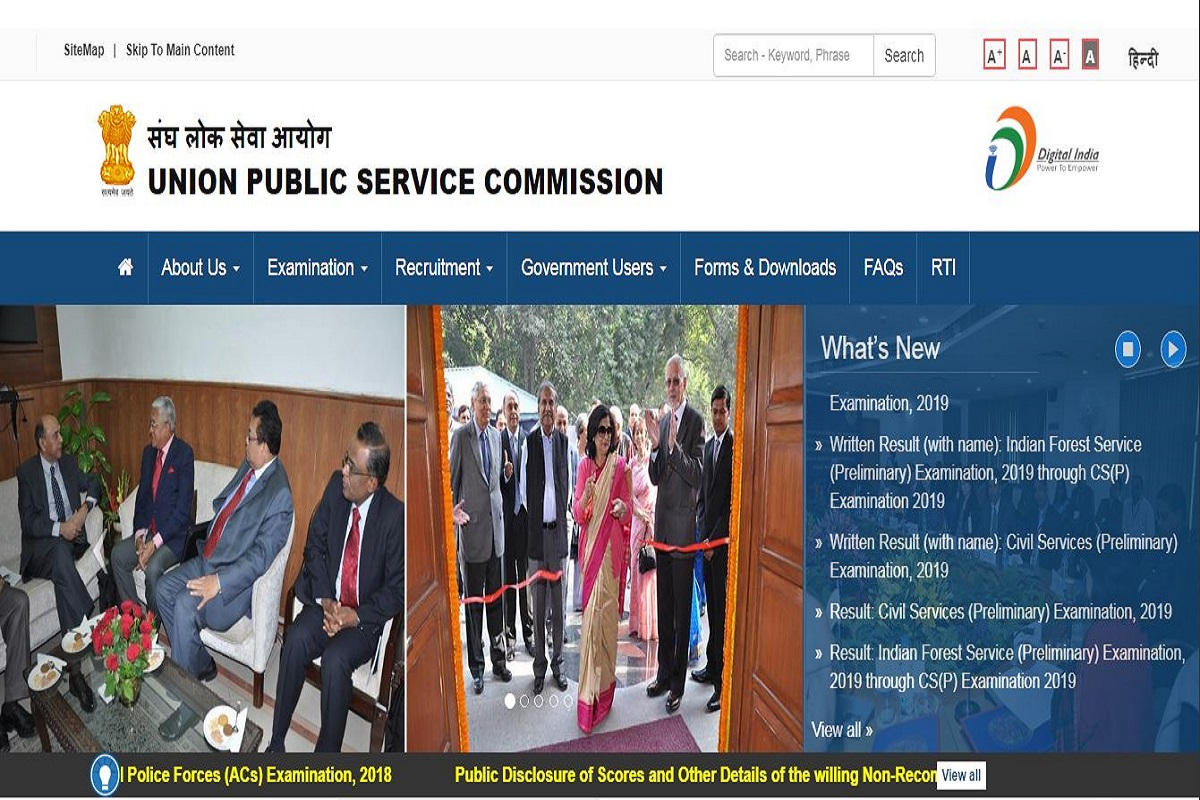 UPSC Civil Services Main Exam 2019, upsc.gov.in, UPSC Civil Services Main Exam 2019, UPSC Civil Services time table, Union Public Service Commission, UPSC Civil Services Main Exam
