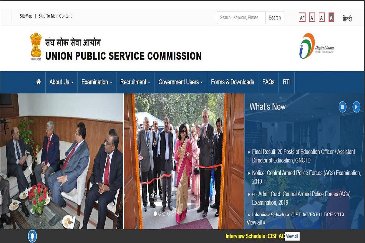 UPSC CAPF admit card 2019, Union Public Service Commission, UPSC CAPF admit card, UPSC CAPF exam, upsc.gov.in