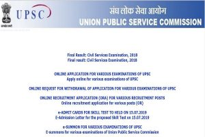 UPSC CDS (II) 2019 application process to end tomorrow | Apply now at upsconline.nic.in