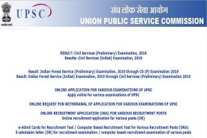 UPSC Civil Service (Main) exam 2019: Application process to start tomorrow at upsconline.nic.in, details here