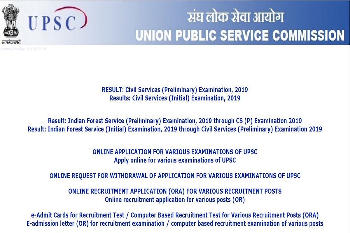 UPSC Civil Service (Main) exam 2019, UPSC Civil Service exam, Civil Service (Main) exam 2019, upsconline.nic.in, UPSC Civil Service exam, Union Public Service Commission