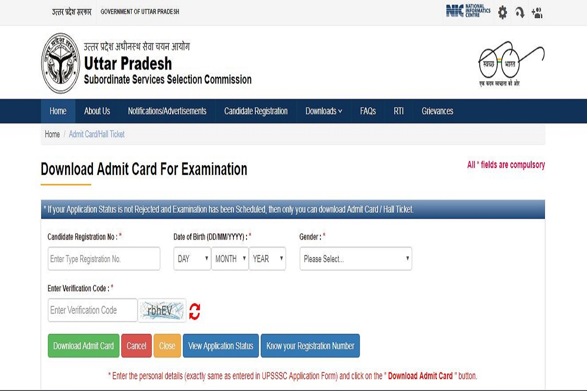 UPSSSC Combined Lower Subordinate exam admit cards 2019 released at