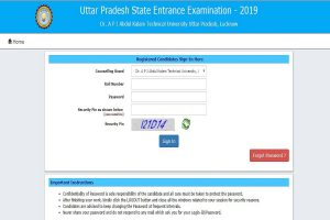 UPSEE second Seat Allotment Results 2019 released at upsee.nic.in | Direct link to check allotment results here