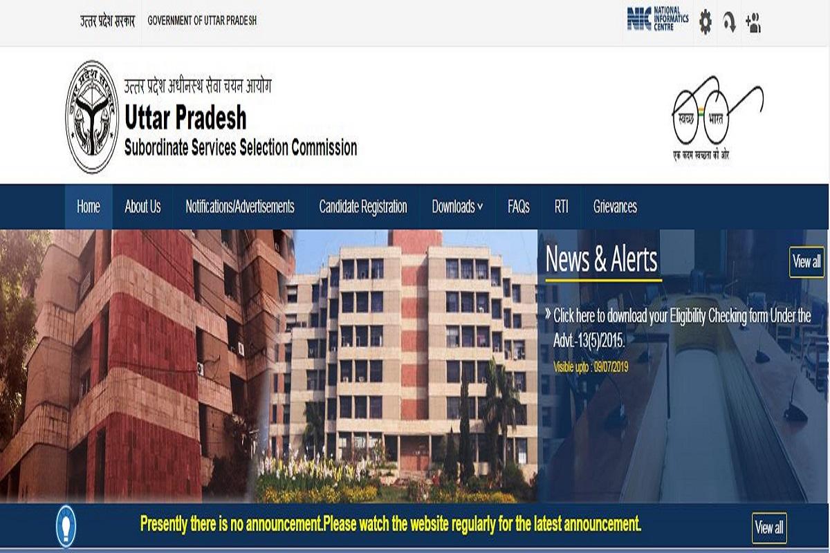 UPSSSC Examination Schedule 2019, UPSSSC exam calendar, UPSSSC Examination Schedule, UPSSSC recruitment examinations 2019, upsssc.gov.in, Uttar Pradesh Subordinate Services Selection Commission