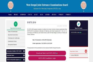 West Bengal EVETS results 2019 declared at wbjeeb.nic.in | Here's how to check results