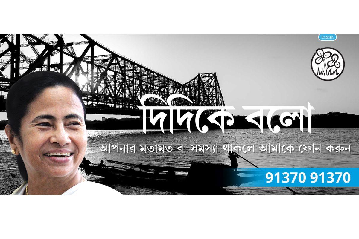 TMC's 'Didi Ke Bolo' receives over 10 lakh responses, says Mamata
