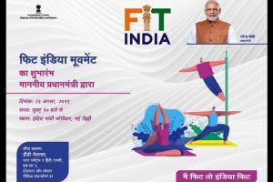 Narendra Modi to launch Fit India Movement, administer Fitness Pledge today