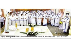 Mother Teresa's 109th birth anniversary celebrated through Touch Of Love