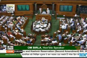 Jammu and Kashmir Reorganisation Bill 2019 passed in LS, state to be bifurcated