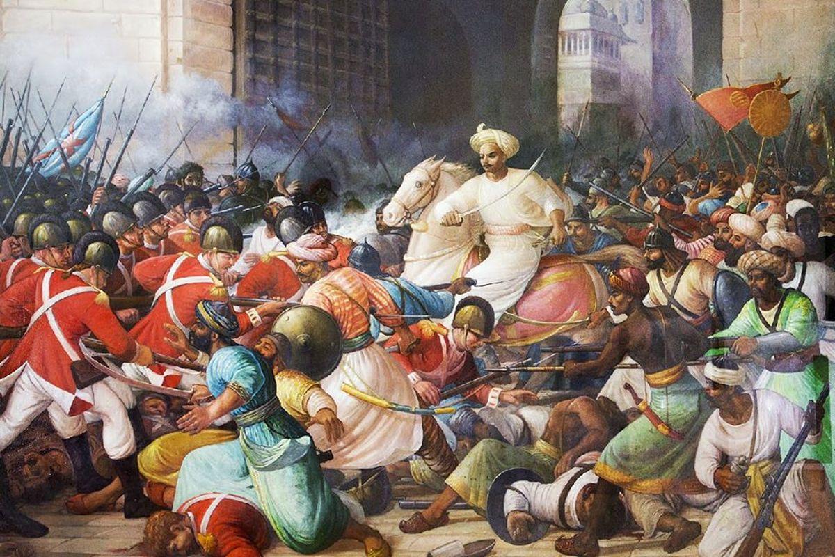 Fanatic's History, EH Carr, Karnataka, Tipu Sultan