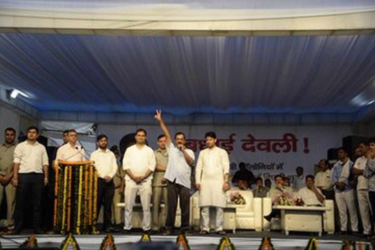 Delhi Government, Delhi, Arvind Kejriwal