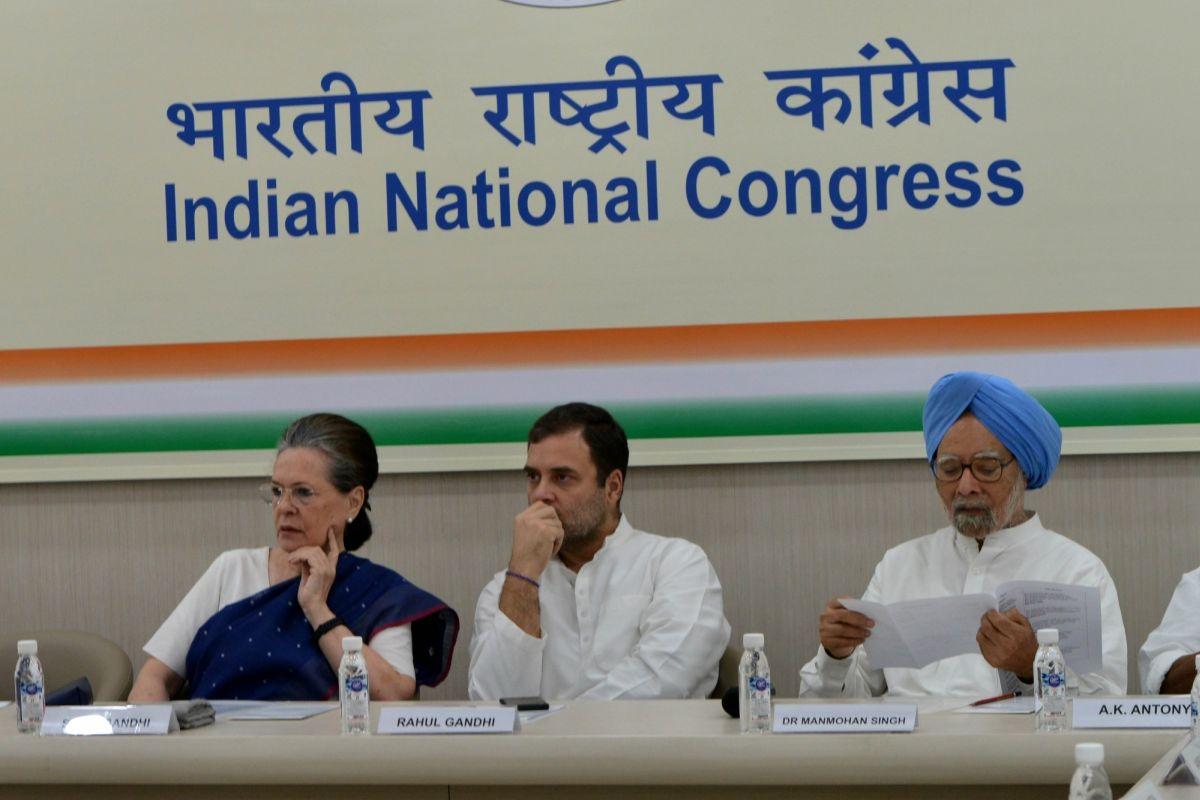 CWC, Rahul Gandhi, Congress, Congress Working Committee, Sonia Gandhi, Priyanka Gandhi