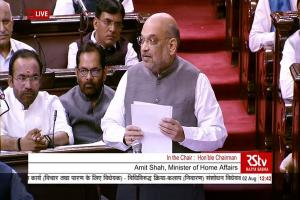 UAPA Bill seeking to designate individuals with terror links as 'terrorists' passed in Rajya Sabha