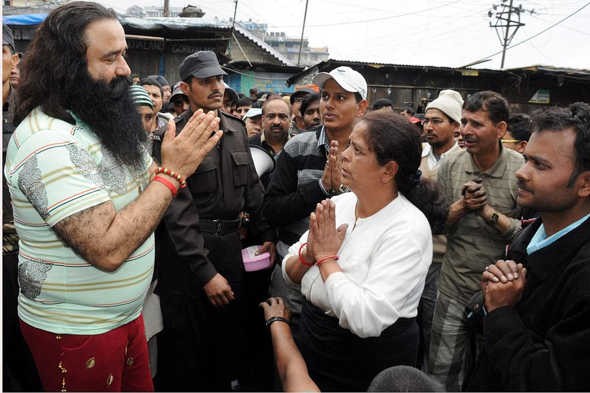 Rohtak jail rejects parole to Dera chief Ram Rahim