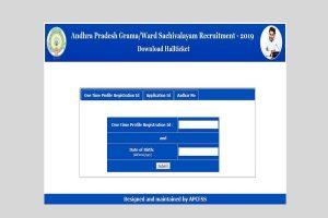 AP Grama Sachivalayam admit cards 2019 released at gramasachivalayam.ap.gov.in | Direct link here
