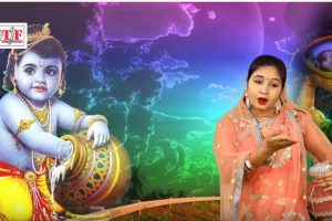 Latest Bhojpuri songs to listen to this Janmashtami