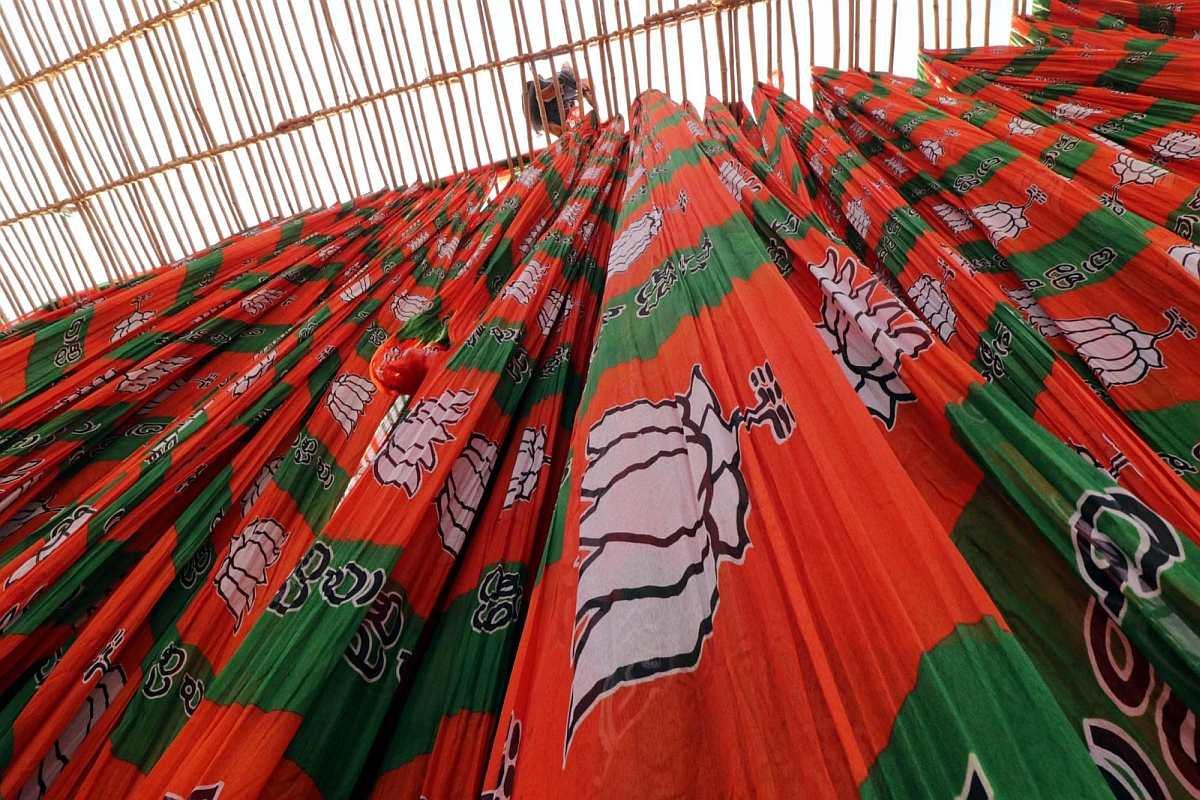 BJP ahead in poll-bound states, Haryana, Maharashtra, Jharkhand